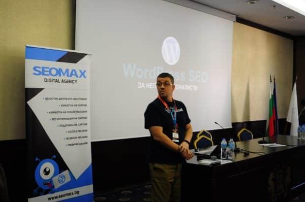 Обучение за WordPress уеб сайтове по време на Bulgarian Digital Week Plovdiv 2019